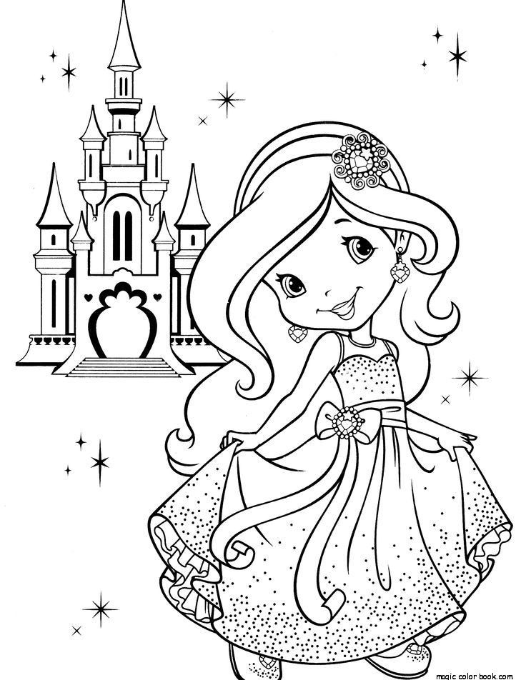 Princess Girl Coloring Pages Online Free Castle Crown фоны