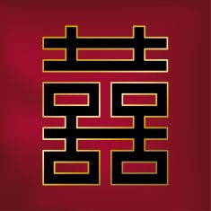 Golden huang-xi – double happiness (Chinese, Taoist symbol) vector art illustration