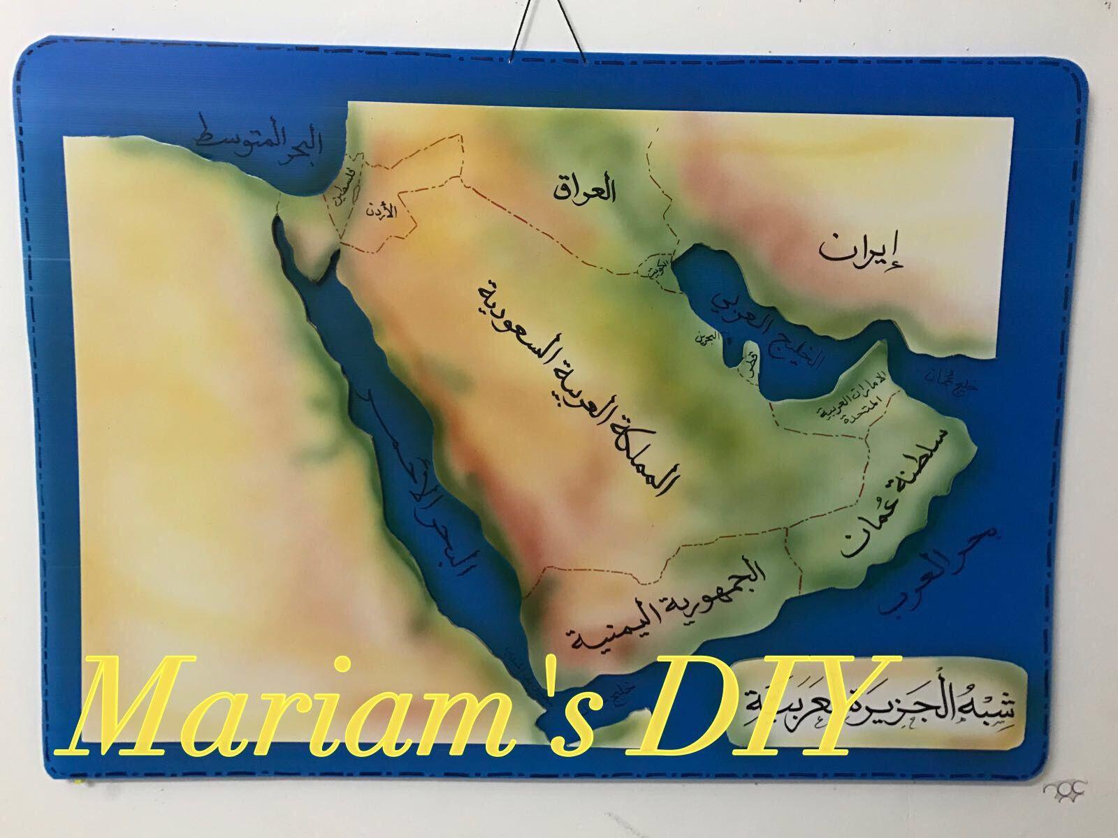 وسيلة شبه الجزيرة العربية Decor Home Decor Frame