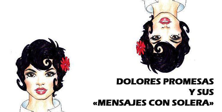 Dolores promesas camisetas con solera en destaca-te.com