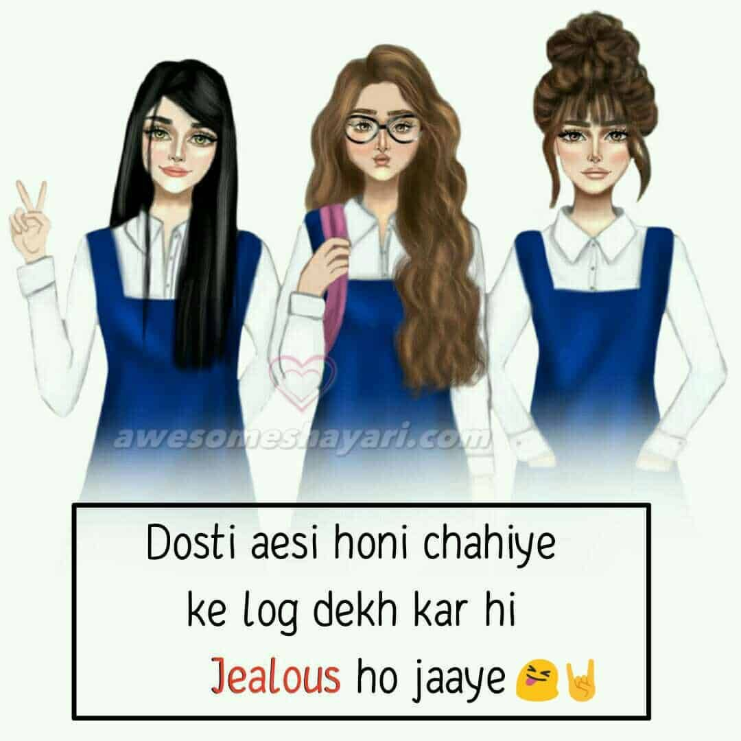 Bestie Quotes For Girls Friendship Day Images Friendship Day Pictures Friendship Day Quotes