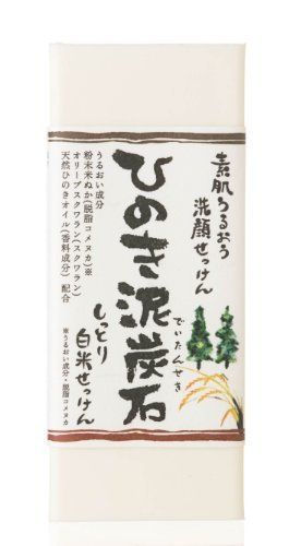 Moisturizing Bar Soap with Rice Bran and Hinoki Oil by Hinoki Deitanseki. $9.50. Mild and creamy soap, enriched with vitamins and minerals, provides effective moisturizing properties to benefit the skin. Rice bran moisturizes and nourishes your skin. Olive squalane makes it soft and silky. White clay leaves your skin clean and enriched with minerals. Subtle natural aroma of Hinoki (Japanese cypress) oil leaves you feeling fresh and clean. Gentle enough to be used daily.