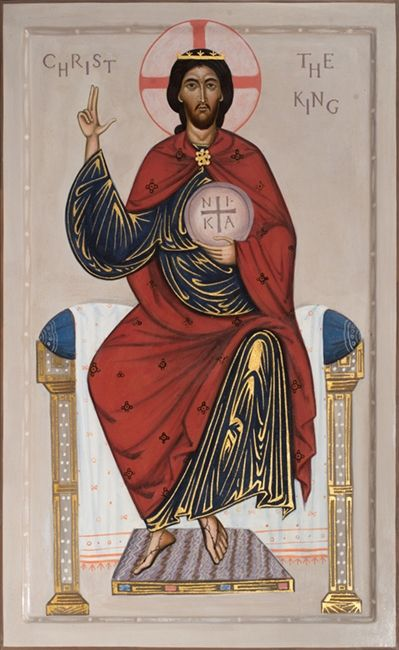 Image result for Christ the King russian