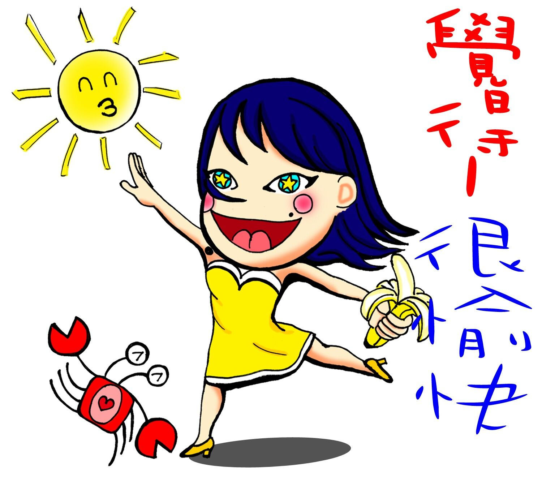 Pin by Fei Flicker on LINE原創貼圖夢夢女神&天蔡(Part.2 就是不想打字) http