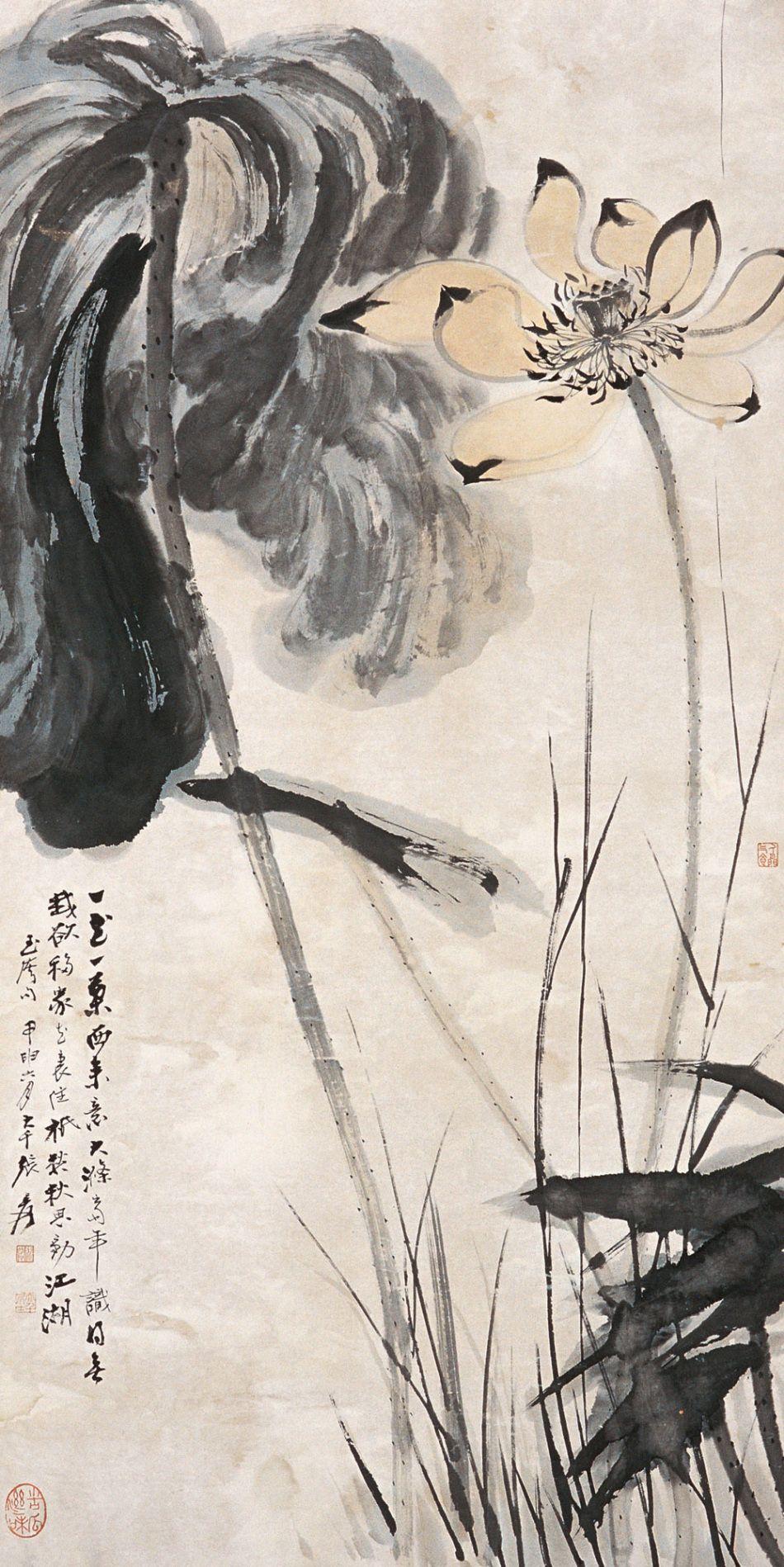 #chineseinkpainting #chinesecalligraphy #ricepaperpomopainting