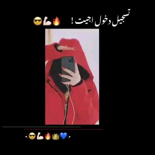 صباح الخير Video In 2021 Happy Wallpaper Instagram Photo Frame Best Love Lyrics