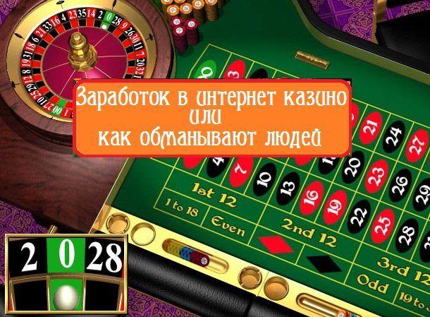 играть онлайн казино парту казино