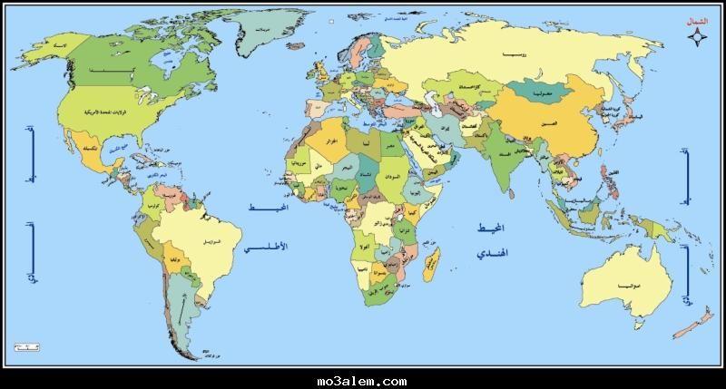 خريطة العالم صور خريطة العالم بالألوان دليل ماليزيا السياحة فى ماليزيا Map Wallpaper Map Arabic Calligraphy Design