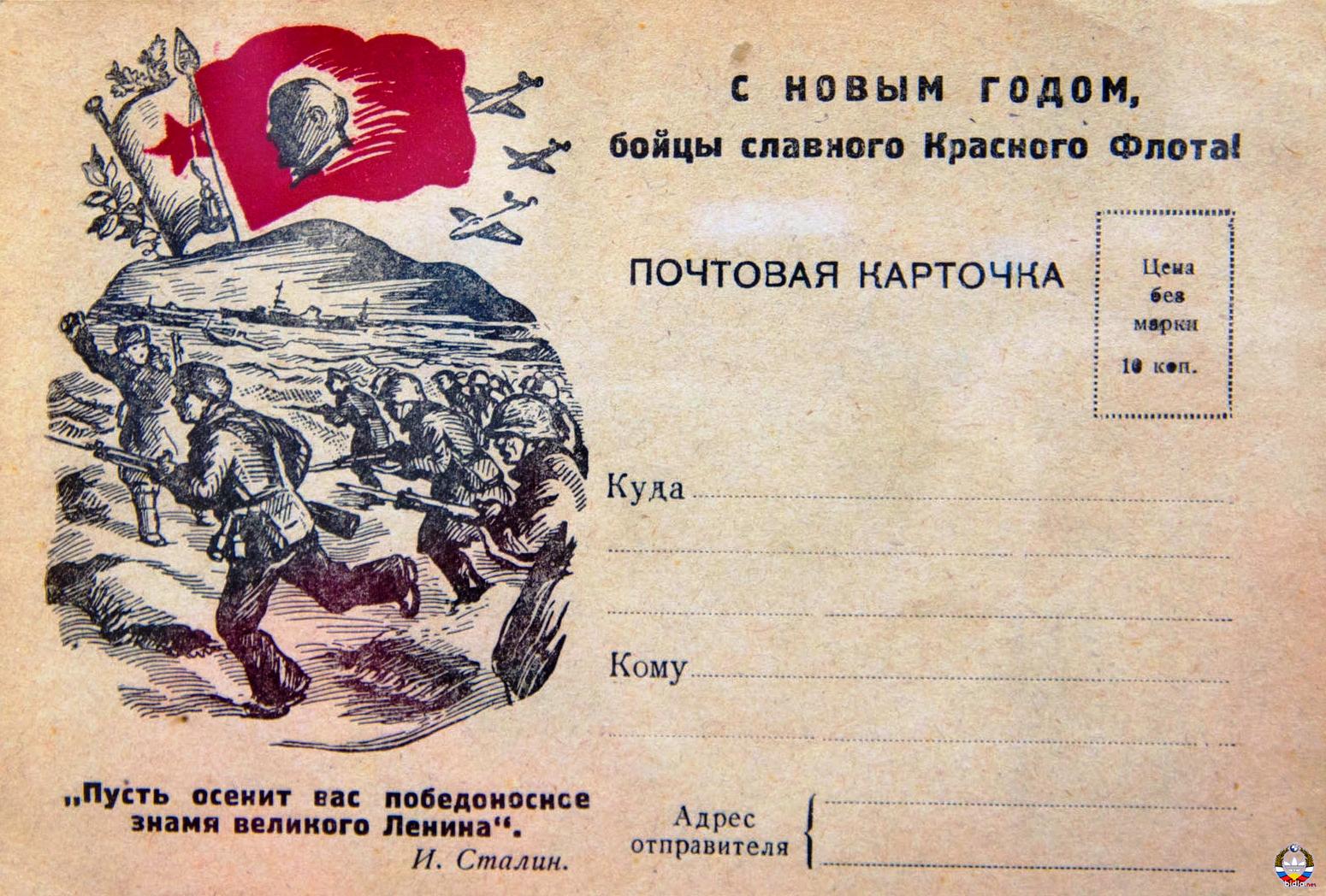 Скрапбукинг воздушный, война 1941 открытки