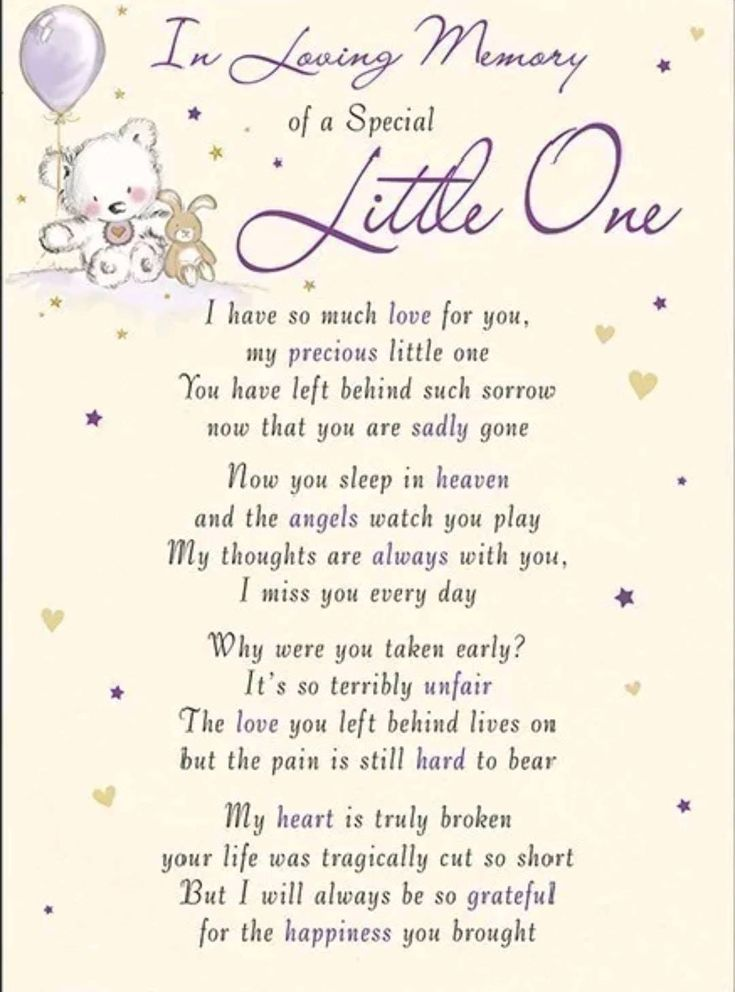 Baby Loss Poem : Quotes