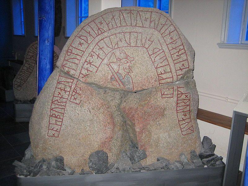 File:Hunnestad rune monument dr283 lund sweden 2008.JPG