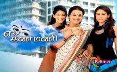 En Kanmani 13-04-2016 Polimer TV Tamil Serial   MyTamilTV