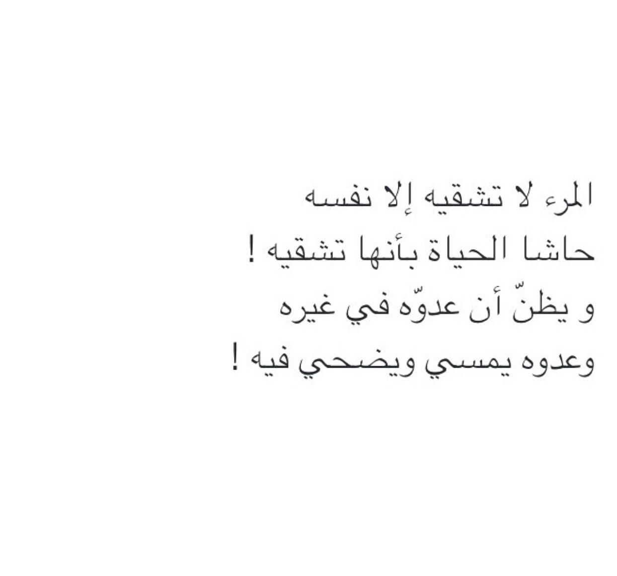 عبدالله البردوني Words Arabic Calligraphy Calligraphy