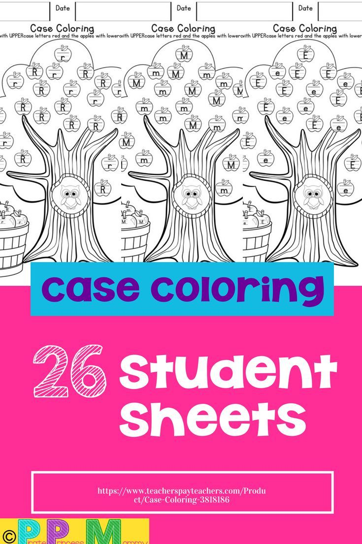 Case Coloring | Pinterest | Fun worksheets, Worksheets and Homeschool