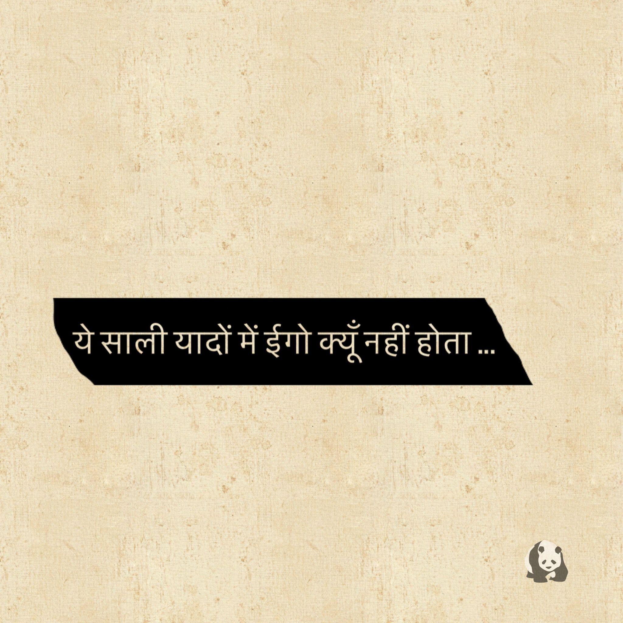 Pin By Nikita Sharma On Captions In 2020 Hindi Quotes Gulzar Quotes Life Quotes