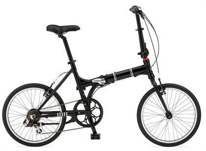 Giant ExpressWay 2 Folding Bike 2012 (Black) (handy for traveling)