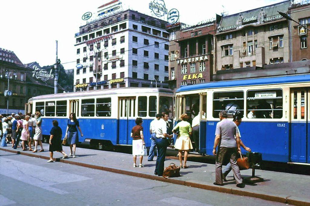 Retro Zagreb 1975 Zagrebfacts Zagreb Zg Agram Retro