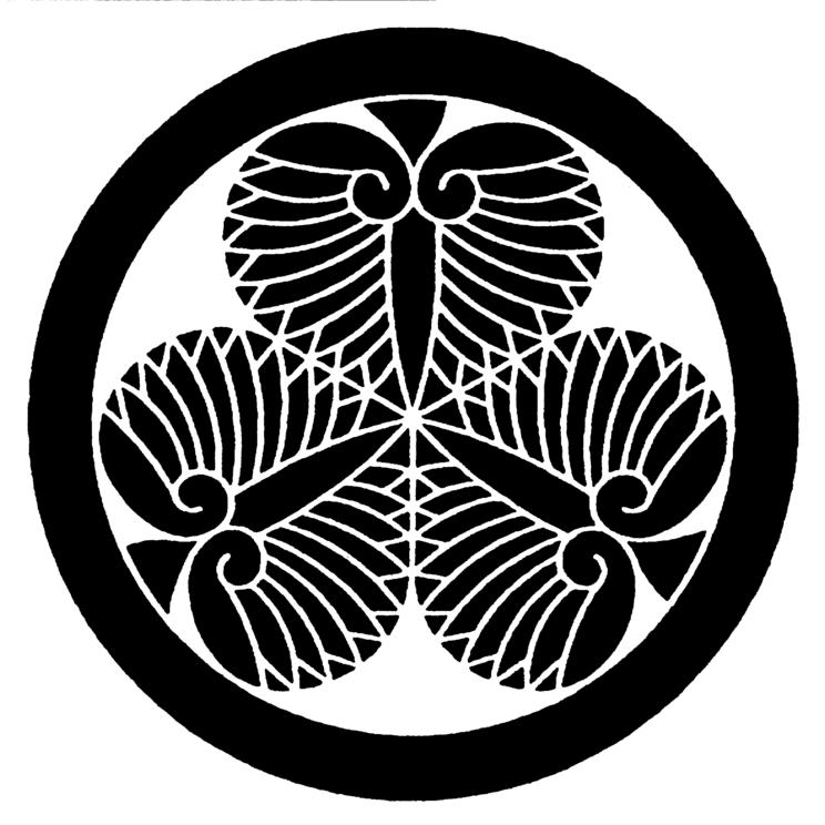 ESTUDO DO SAMURAI: Kamon, Mon, emblemas japoneses