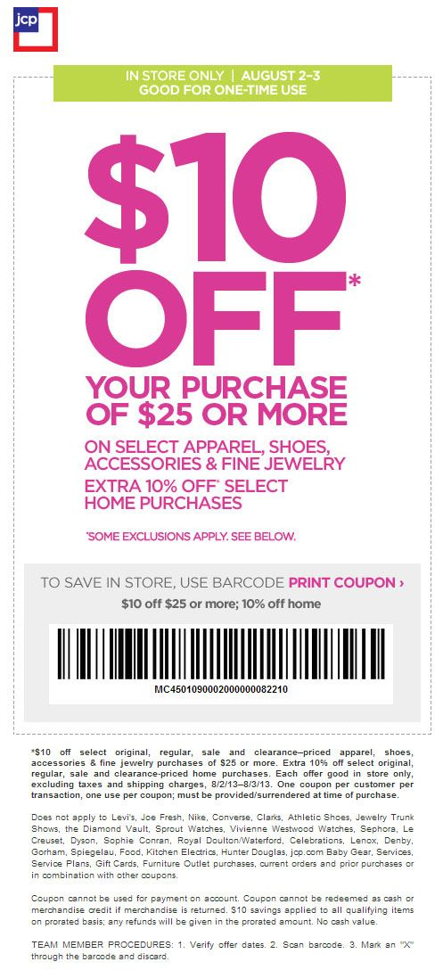 Jcpenney 10 Off 25 Printable Coupon Jcpenney Coupons Free Printable Coupons Printable Coupons