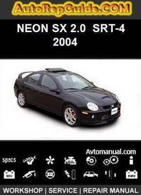 Dodge Neon Sx 2 0 Srt 4 2004 Repair Manual Srt Repair Manuals Repair