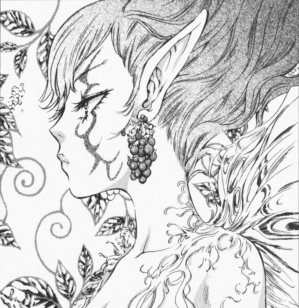 Coloring Rocks Fairy Coloring Pages Coloring Pages For Teenagers Dragon Coloring Page