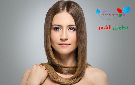 تطويل الشعر جمعنا لك افضل خلطات العناية بالشعر وتطويله واهم النصائح للعناية به Sehajmal