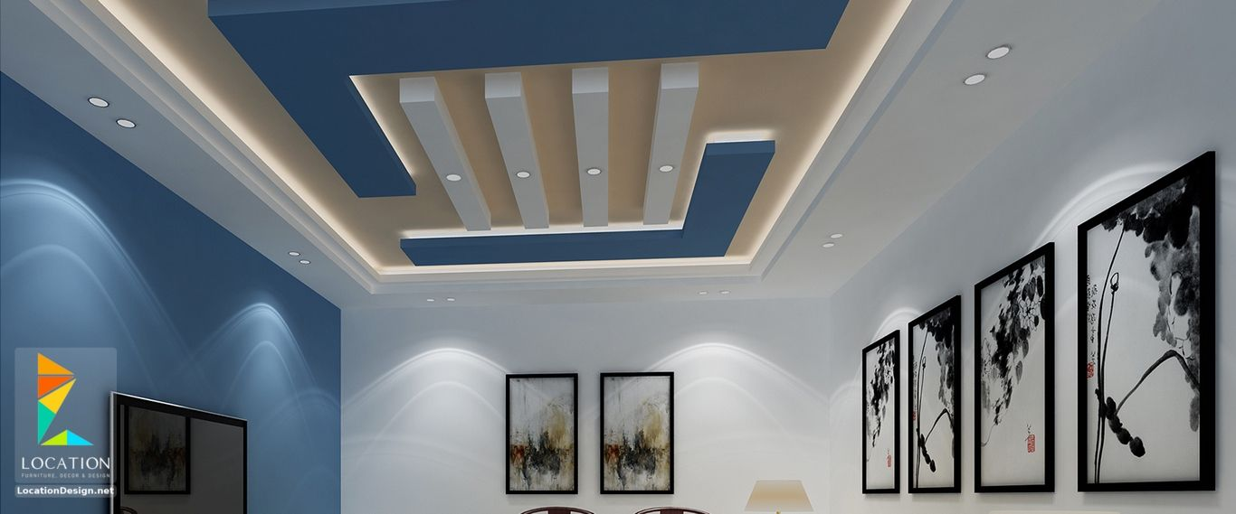 احدث افكار ديكور جبس اسقف الصالات و الريسبشن 2017 2018 Ceiling Design Living Room Design Decor House Ceiling Design