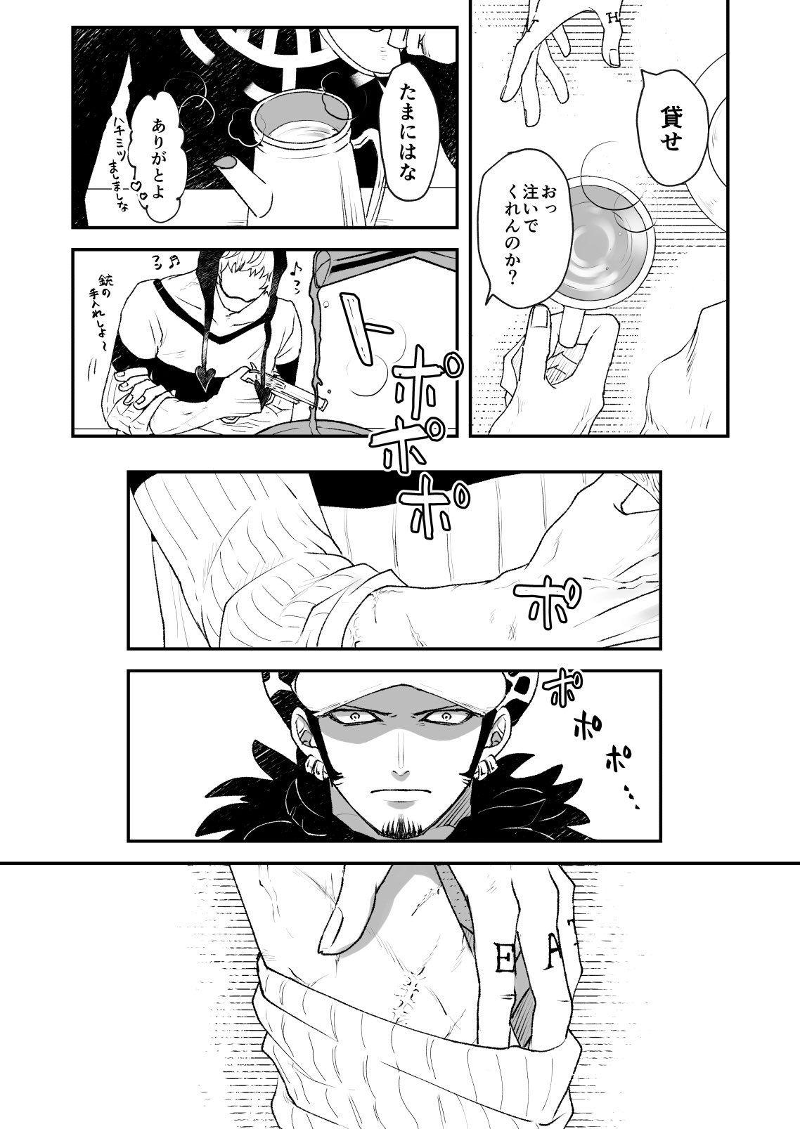 ガャ on twitter onepiece イラスト ロシナンテ 漫画