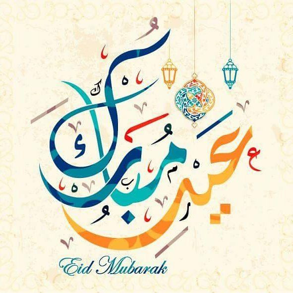 Eid Al Adha Mubarak To All Muslims Around The World Virtualians Social Network Eid Mubarak Stickers Eid Stickers Eid Al Adha Greetings