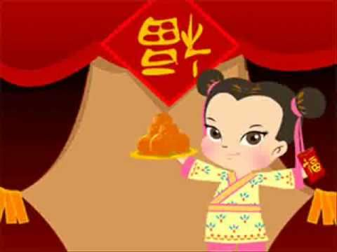 Chinese New Year song for children. Lyrics and translation in comments.