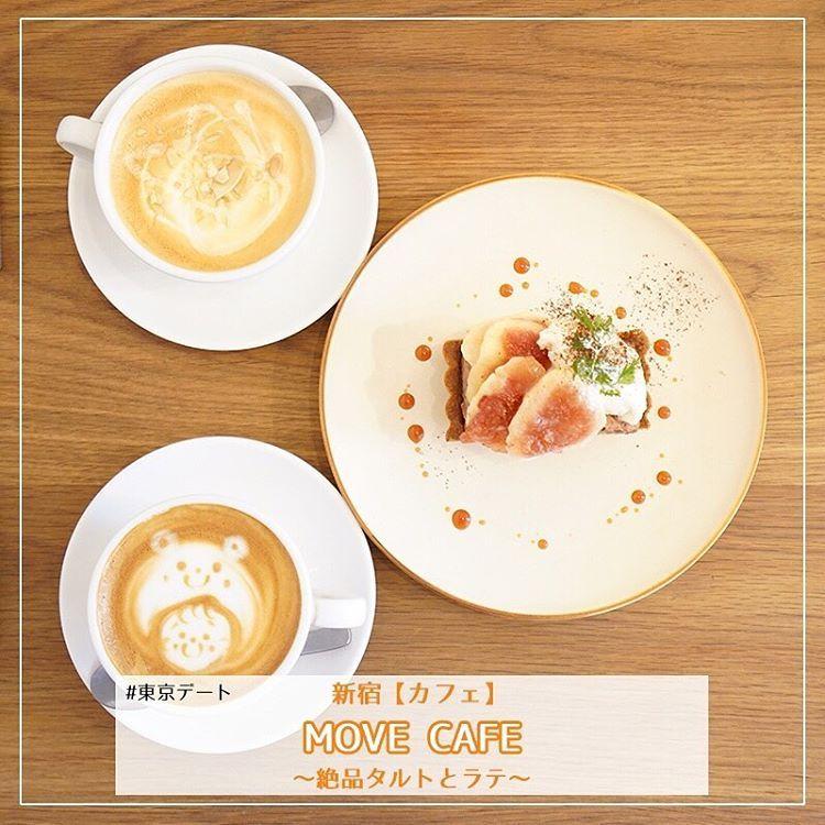 Move Cafe 新宿 可愛いラテと季節のタルト 季節ごとに変わるタルトは毎回可愛いものばかりのオシャレカフェ Food Cafe Latte