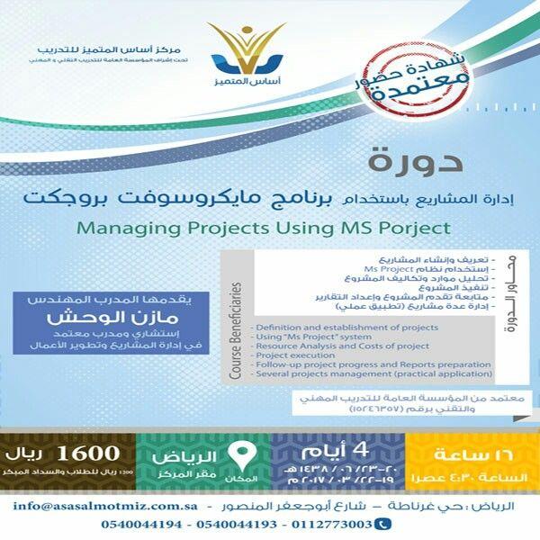 دورات تدريب تطوير مدربين السعودية الرياض طلبات تنميه مهارات اعلان إعلانات تعليم فنون دبي قيادة تغ Social Security Card Cards Personalized Items