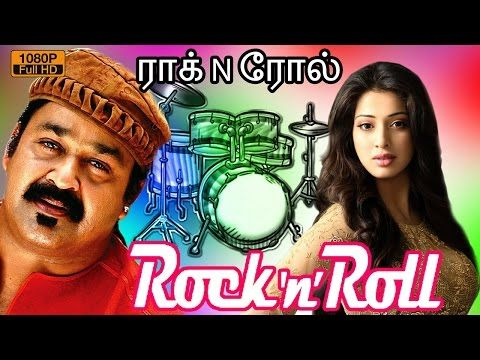 the pacifier movie free download in tamil