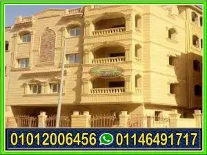 واجهات حجر هاشمى 01012006456 House Styles Taj Mahal Mansions