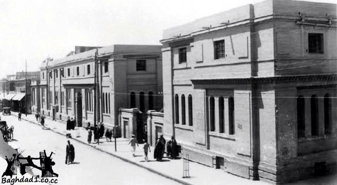 من مباني بغداد المتميزة وهي بناية المتحف العراقي القديم الذي أفتتحه الملك فيصل الأول والذي أصبح المتحف البغدادي لاحقا ويقع Baghdad Old Photos Street View