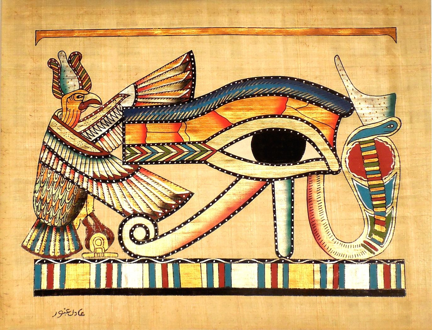 Eye of ra ancient egyptian papyrus painting ancient for Egyptian mural art