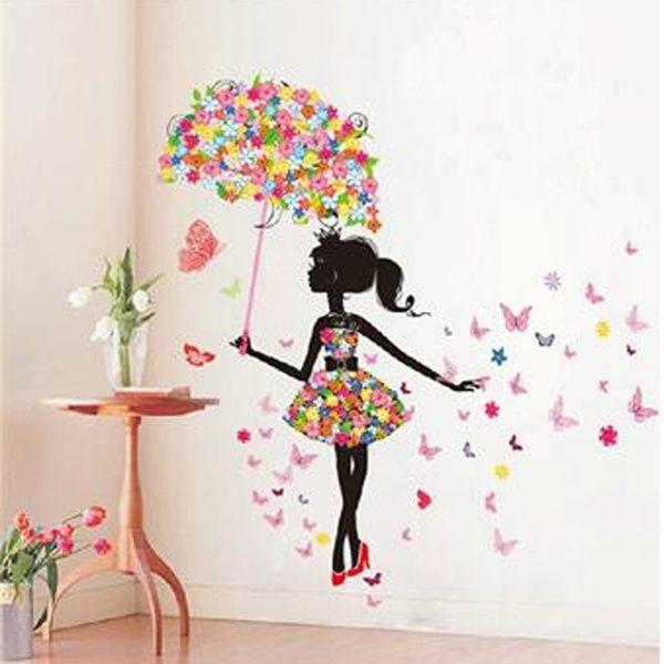 Mural Wall Sticker Removable Art Vinyl Decal Children\'s Home Flower ...