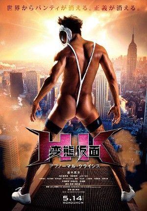 Hentai movie clip