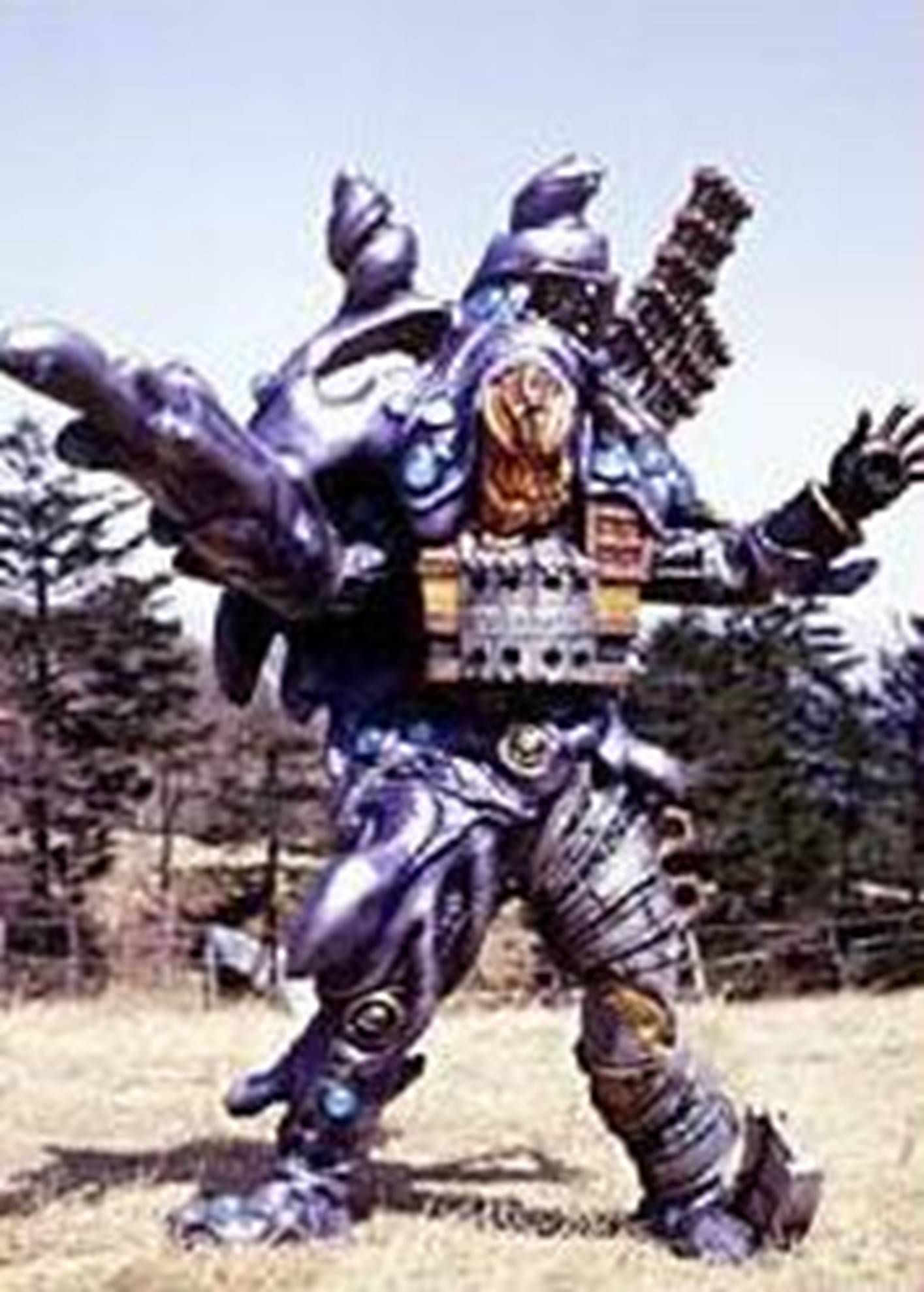 Metal Ninja Tekkotsumeba Power Rangers Ranger Monster
