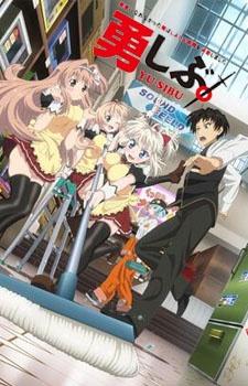 Yuushibu Serien Stream