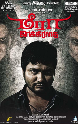Latest Tamil Movie Reviews - NetTV4U  #latesttamilmoviereviews #nettv4u  For more Latest Tamil Movie Reviews, visit: http://www.nettv4u.com/movie-review/tamil