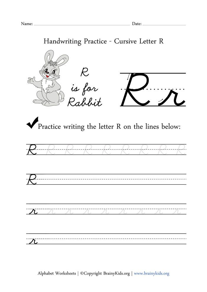 cursive r practice sheets for beginners cursive captial letter 39 r 39 worksheet cursive capital. Black Bedroom Furniture Sets. Home Design Ideas