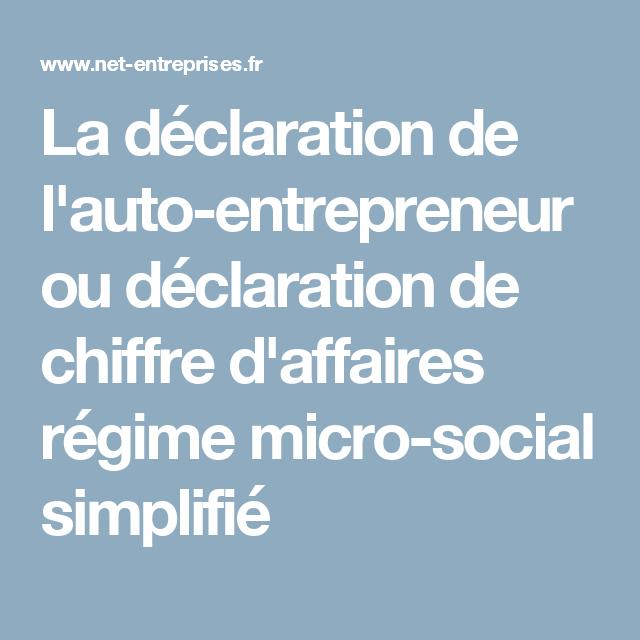 La Declaration De L Auto Entrepreneur Ou Declaration De Chiffre D