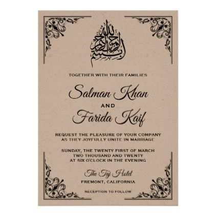 Rustic Kraft Islamic Muslim Wedding Invitation Wedding Invitations