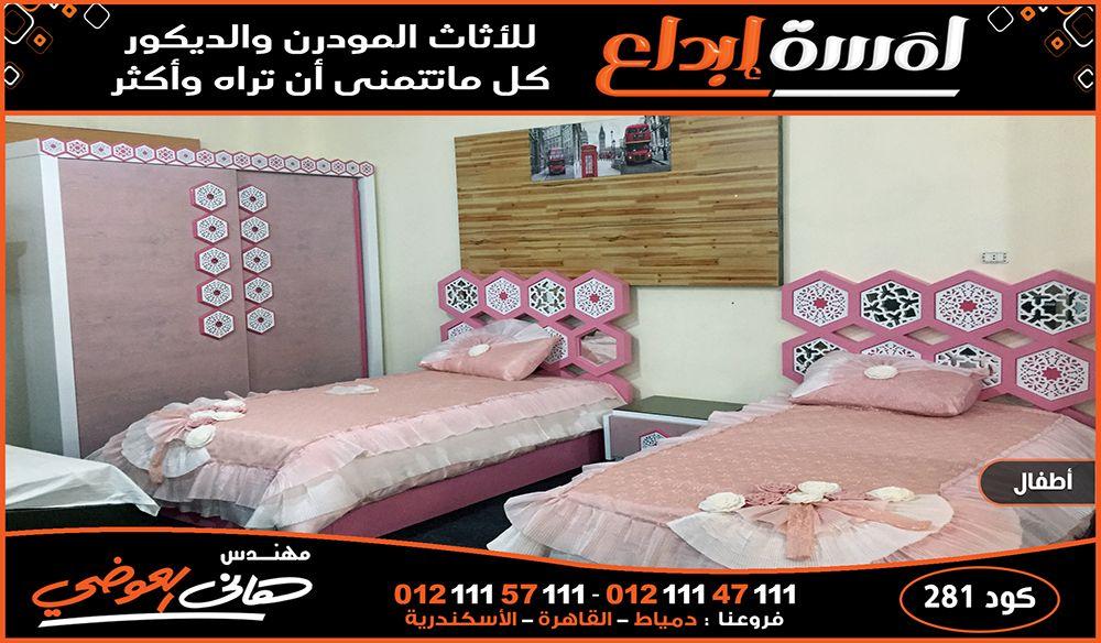 غرف نوم بنات مودرن Toddler Bed Room Home Decor