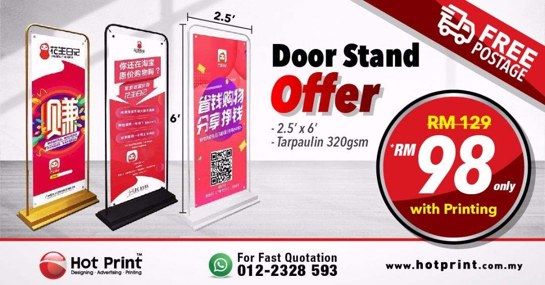 lowest printing price for banner printing  name card
