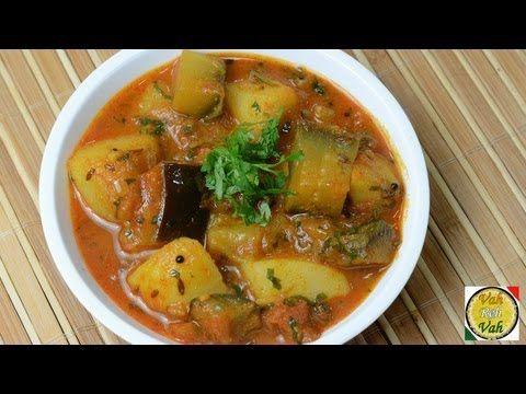Berenjenas y patatas en salsa de cebolla y tomate  Video : como hacer éste delicioso plato indio de la mano de Vah Chef, paso a paso.