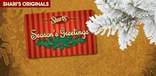 Gift cards available for any occasion in any amount $5 and up!