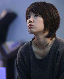 Park Shin Hye Tomboy Google Search Short Hair Styles Messy Short Hair Long Hair Styles
