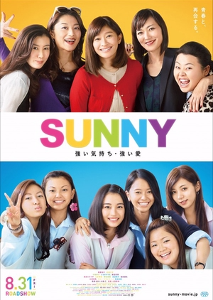 Sunny Our Hearts Beat Together (2018) MyDramaList
